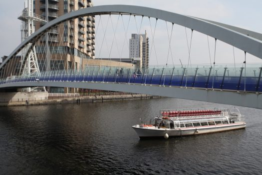 Manchester Sightseeing Cruises - Princess Katherine (NCN) 02